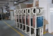 厂家供应:人防除湿机-人防除湿器价格-人防抽湿机品牌