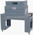 立式热收缩包装机,多功能热收缩包装机