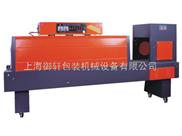PE膜热收缩包装机,多种收缩膜热收缩包装机