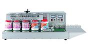 GLF-1800自動超大口徑電磁鋁箔封口機