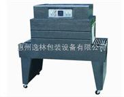 HYL-400F-惠州热收缩膜包装机