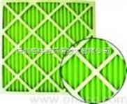 折板式初效空气过滤器