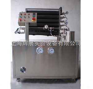 UHT超高温杀菌机  上海辉展实验设备有限公司