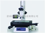 苏州显微镜 二次元 工具显微镜 金像显微镜 测量显微镜