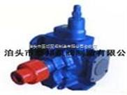 2CG型高温齿轮泵/YHB系列润滑油泵