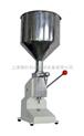 供應手壓式小劑量灌裝機,無動力灌裝機