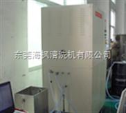 提供高质量的真空清洗机,碳氢清洗机,超声波清洗机