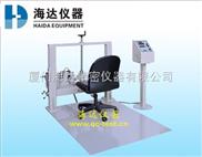 办公椅强度测试/办公椅强度测试【价格】/办公椅强度测试(厂家)