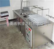 广州真空清洗机,深圳真空清洗机专业厂家,东莞专业真空清洗机制造商