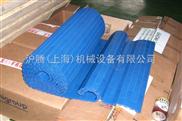塑料传送网带