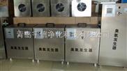 臺州臭氧發生器|麗水臭氧發生器報價
