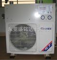冷干机智能冷冻式干燥机