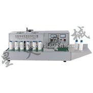 天津自動封口機/天津自動電磁感應鋁箔封口機/天津派克龍包裝機