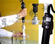 天津旋盖机/天津手持电动旋盖机/天津派克龙包装机