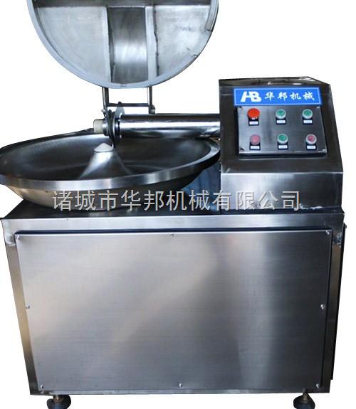 供应HB200型斩拌机   蔬菜斩拌机    食品机械