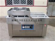 供应粉末真空包装机械 面粉真空包装机 蛋白质粉真空包装机
