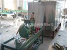 自动化碳酸饮料三合一灌装机