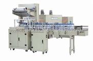 LYBS-6545全自动热收缩包装机