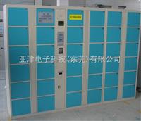 40门手机柜带充电插座的储物柜