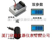 S908A-VE-振动、轴承状态双参数变送器S908A-VE