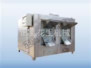 电热烘烤炉(两桶炉)/电热燃煤两用烧烤炉/两桶烤炉价格/两桶烤炉设备