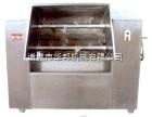 HB-80型肉丸拌馅机
