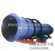 郑州瑞元机械脱硫石膏烘干机设备