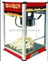 匯利爆米花機(經濟型),爆谷機,爆玉米機,商用爆米花機