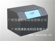 新材料功能膜透湿仪