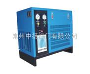 冷冻式压缩空气干燥机 冷冻式压缩空气干燥机厂家 冷冻式压缩空气干燥机价格