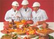 肉制品品质改良剂SF-3713