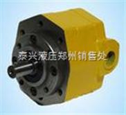 BB-B125摆线齿轮泵