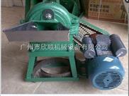 养羊用饲料粉碎机,辣椒粉碎机,小型木头粉碎机
