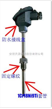 WRNK-431S装配式热电偶