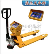 DCS-XC-F液压叉车秤