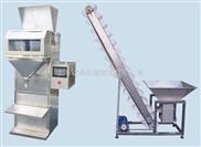 !500克-5公斤计量水稻种子包装机/大袋蔬菜种子包装机