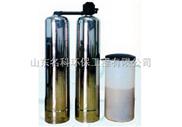 SDMK全自动软化水设备\软化水装置