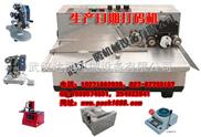 小型生产日期打码机,自动打码机,手动色带打码机