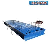 SCS-XC-E固定式轴重秤 固定式轴重秤价格 固定式轴重秤生产厂家