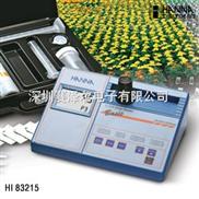 哈纳HANNA HI83215多参数水质快速测定仪|水质检测仪(12项重要参数,农业研究)