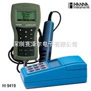 哈纳HANNA HI9419多参数水质测定仪 水质分析仪