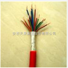 KFFP氟塑料控制高温电缆