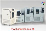 衢州太阳能专用恒温恒湿试验箱