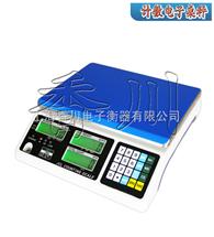 ACS-XC-B计数电子桌称
