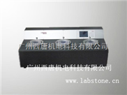 STW-803-塑料包装透湿分析仪
