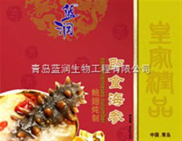 蓝润即食海参(鲍翅炖)4m粉丝数图片