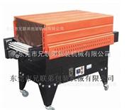 新型金屬管熱收縮包裝機  BS4525型噴氣式收縮機