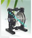 气动铝合金隔膜泵RG DN10、PVDF隔膜泵