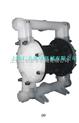 气动聚丙烯隔膜泵RG40、不锈钢隔膜泵
