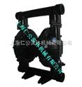 气动球墨隔膜泵RG40、聚丙烯隔膜泵